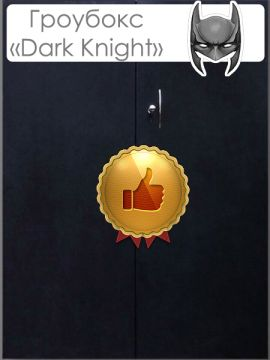 Grow Box (Dark Knight)