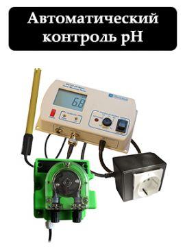 Автоматический PH-контроллер MC720