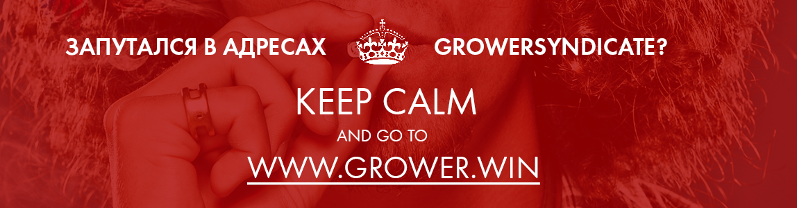 Keep Calm and Grower.win