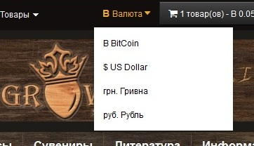currency change screenshot